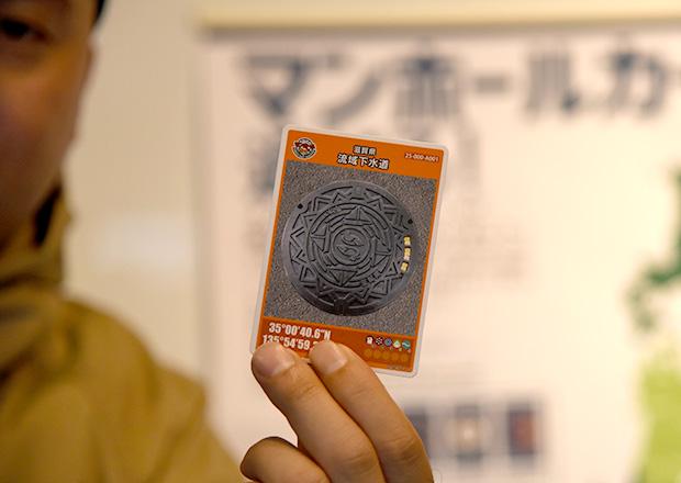 滋賀県のマンホールカード