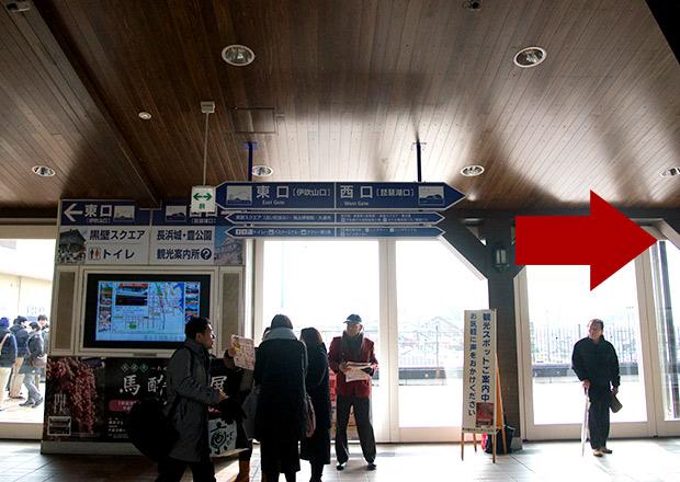 JR長浜駅の改札口を出て右(西口)