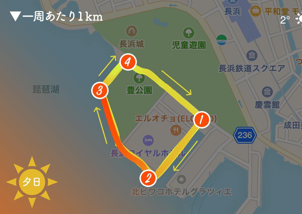 豊公園のジョギングコースを考えてみた