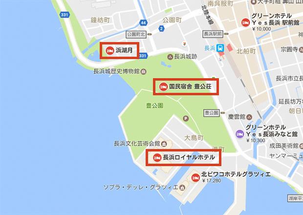 長浜城付近の宿泊施設