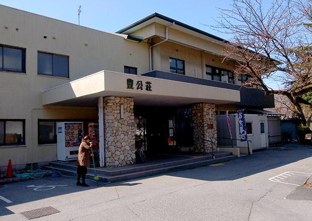 太閤温泉の国民宿舎「豊公荘」