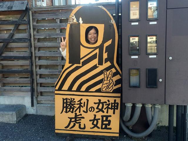 虎姫駅前にある顔ハメ看板 勝利の女神