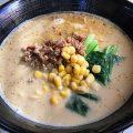 中国菜館 登龍門の坦々麺がうまい!