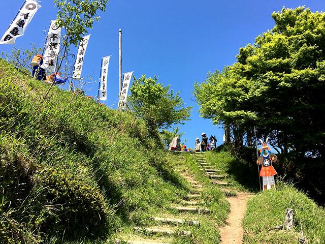 賤ヶ岳の山頂