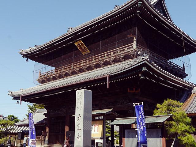 長浜の大通寺さん