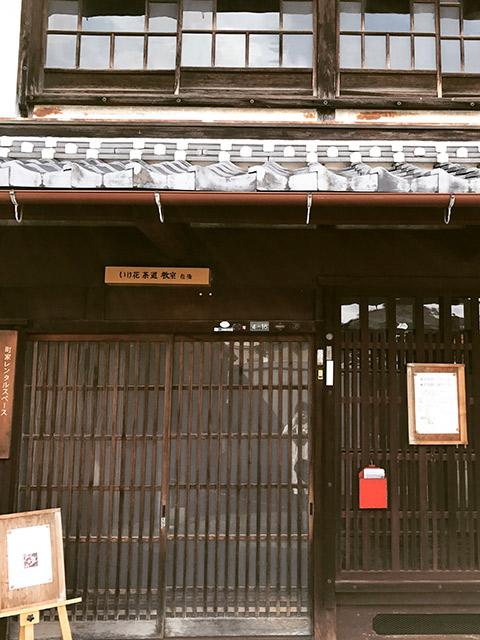 長浜の町屋 松橋の玄関
