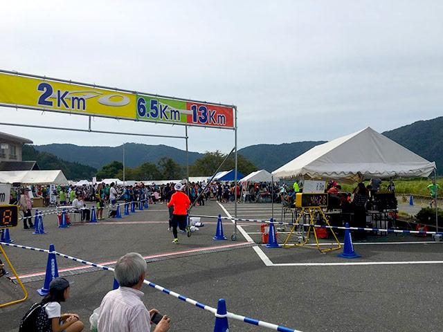 余呉健康マラソンのゴールゲート
