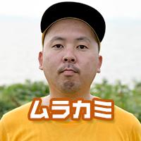 ナガジン編集長