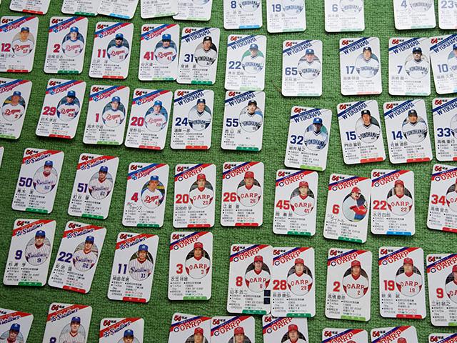 タカラ プロ野球カード、ヤクルトスワローズ、広島カープ、大洋ホエールズ、中日ドラゴンズ
