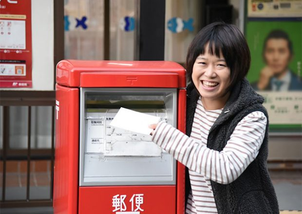 愛の巡礼!?長浜の郵便局で使用されている風景印を集めて思いを伝えよう!