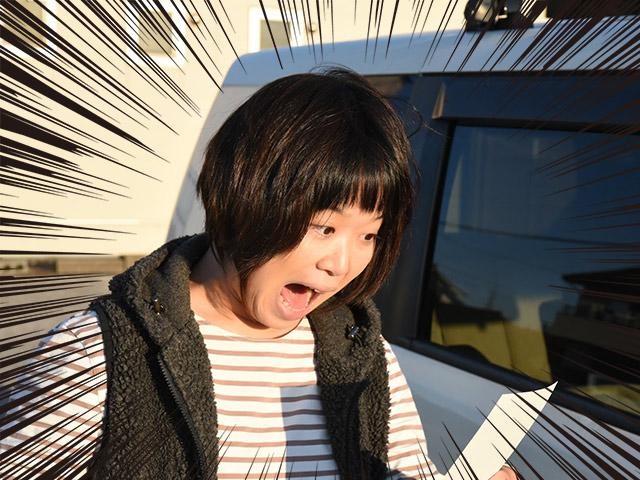 長浜の妹こと浅井千穂さん