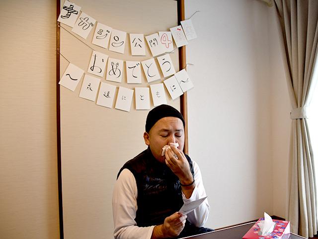 ハガキはナガジン4周年公開記念おめでとうのガーランドになった