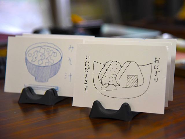 ガリ版印刷で作ったハガキ
