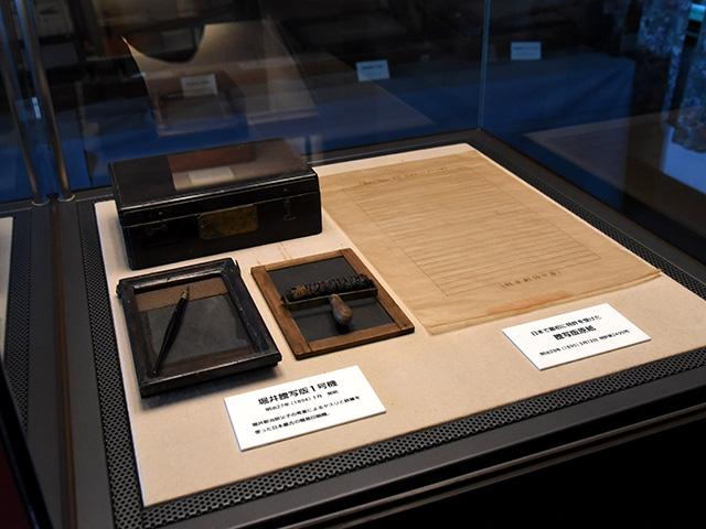 堀井謄写版一号機と日本で最初に特許を受けた謄写版原紙