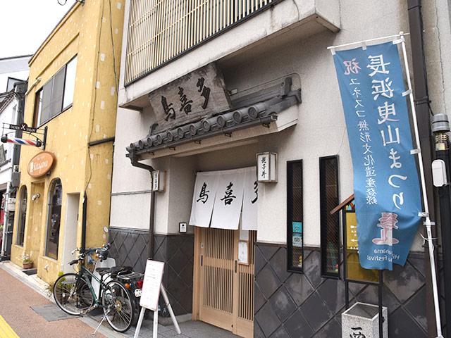 長浜観光で大人気!親子丼が有名な鳥喜多
