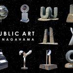 街中にあるパブリックアートは、美術館とは違った観点で楽しめる可能性がある