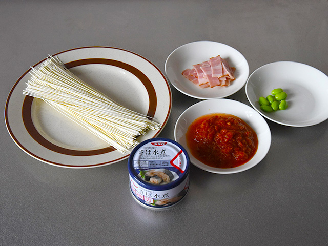 素麺、鯖缶、ベーコン、トマトソース、余った枝豆