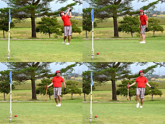 グラウンドゴルフのダイジェスト