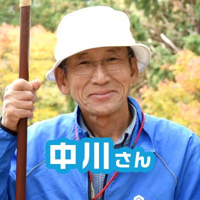 小谷城甲冑武者の会 中川 隆司さん