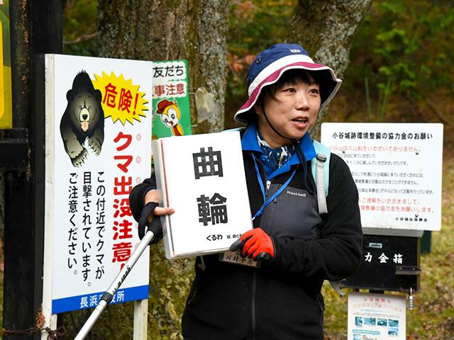 小谷城でガイドをする川村さん曲輪の説明