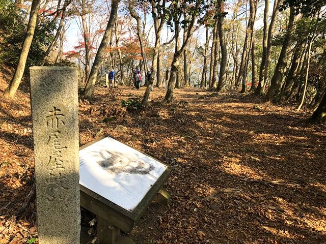 小谷城の赤尾屋敷で浅井長政公が自刃された