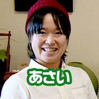 長浜のフォトグラファー浅井さん