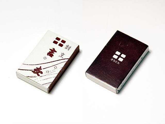 割烹 吉友のマッチ箱
