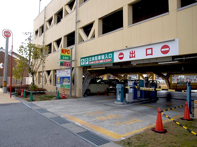 長浜駅前モンデクールの駐車場も1時間無料になっている