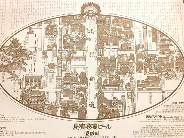 長濱浪漫ビールのテールブルマット