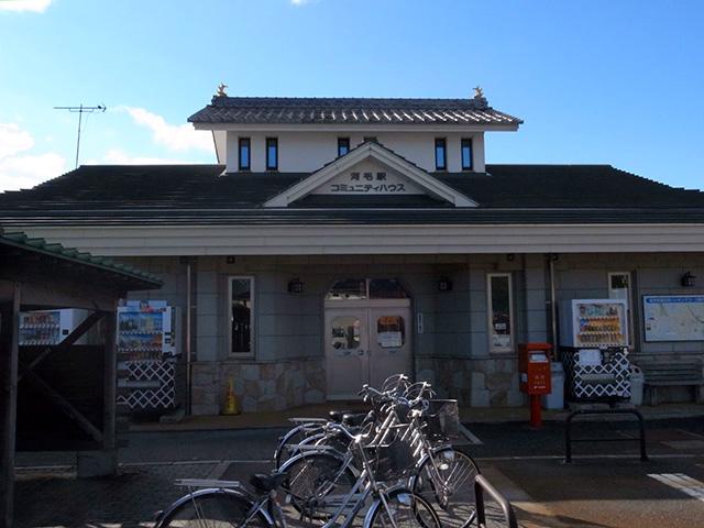 河毛駅のコミュニティハウス