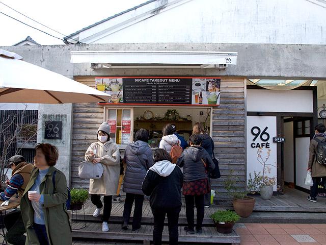96カフェの大人気ソフトクリーム