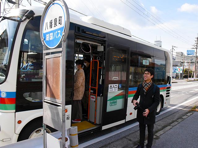 八幡泉町のバス停に着きました