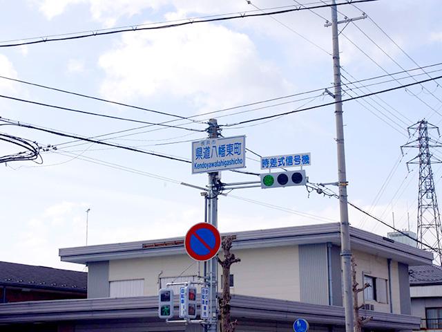 長浜市内の県道八幡東町の交差点