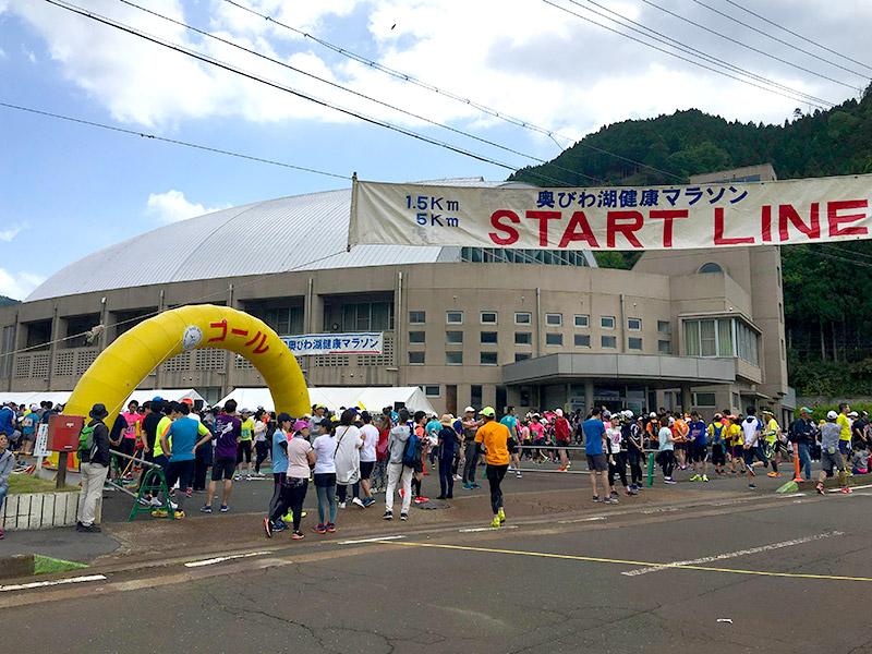 奥びわ湖健康マラソン大会会場の様子
