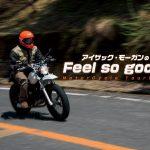 バイクで琵琶湖一周するなら必ず立ち寄りたいおすすめスポットを紹介!