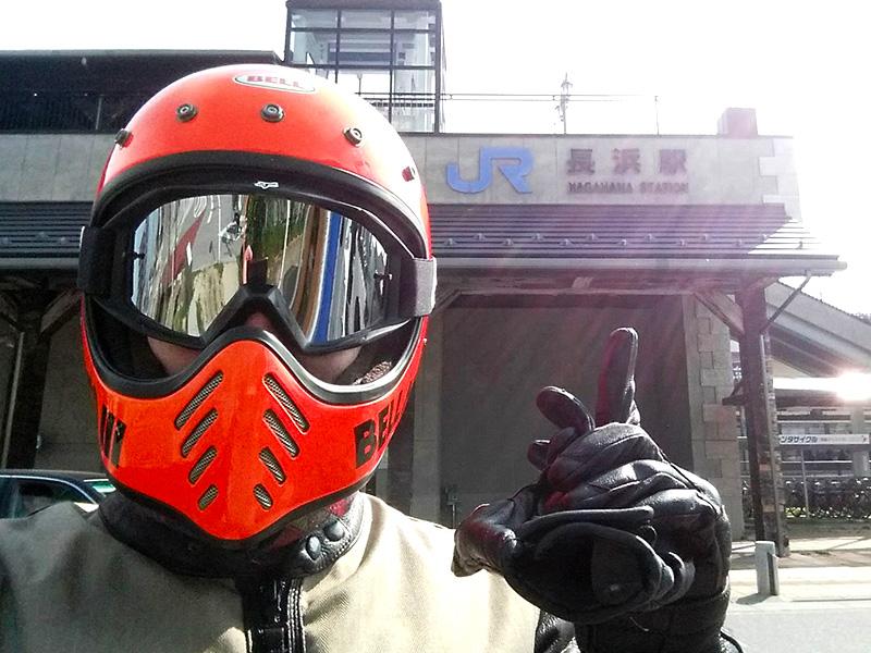 長浜駅よりバイクツーリングをしよう!