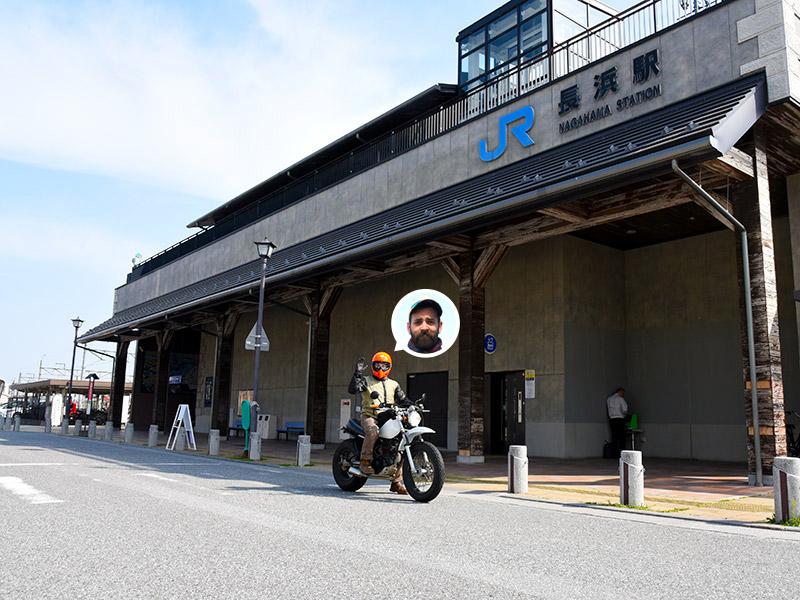 長浜駅からびわ湖沿いをバイクで走る