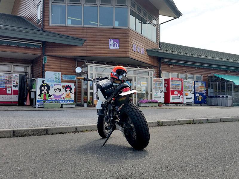 琵琶湖沿いの道の駅までTWで来た