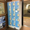JR永原駅のコインロッカーの場所