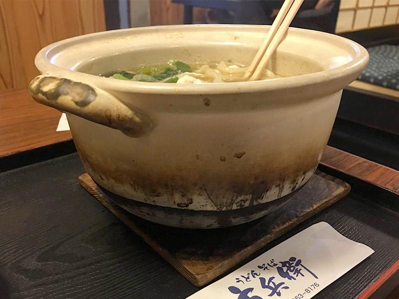 市兵衛の鍋焼きうどん土鍋がとても深いのでボリューム満点