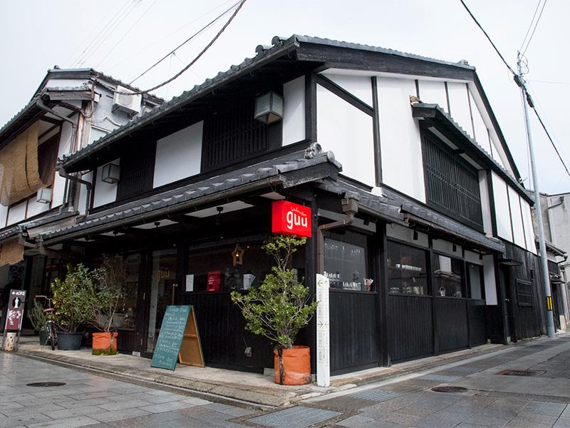 長浜のキッチン&バーguu