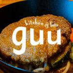 長浜でランチするならコスパ抜群キッチン&バーグーのハンバーグランチがGood!