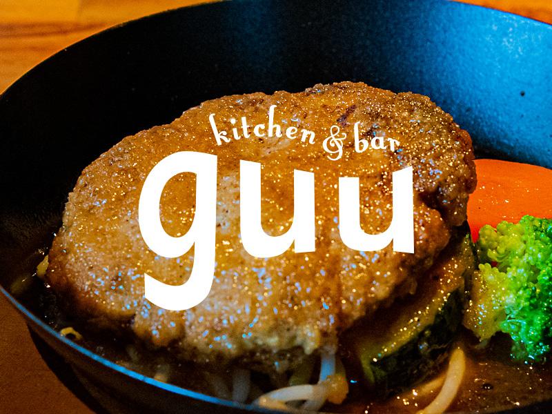 長浜のキッチン&バー グーでコスパ抜群ハンバーグランチがGood!