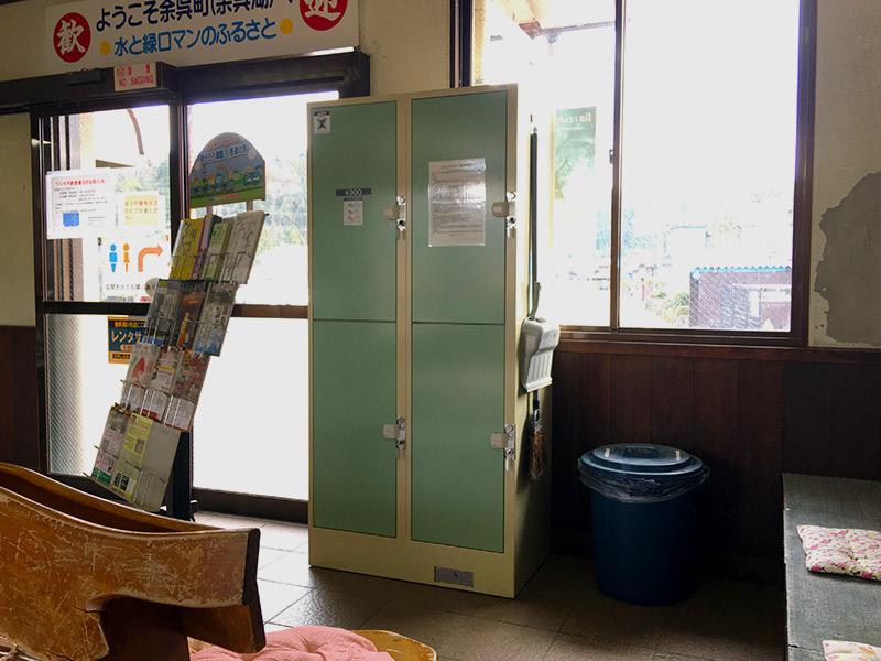 余呉駅のコインロッカーを調べてきました。