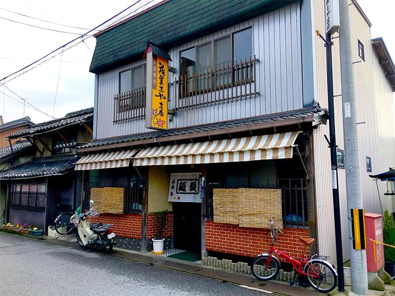 茂美志屋 支店