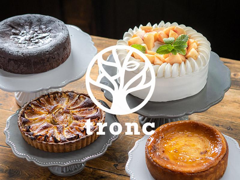 長浜のカフェとオーダーケーキのtronc(トロン)でランチしよう