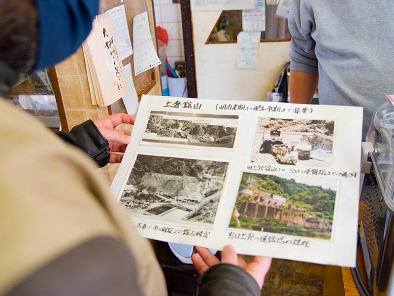 木之本のはとやで飾ってあった昔の土倉鉱山の写真
