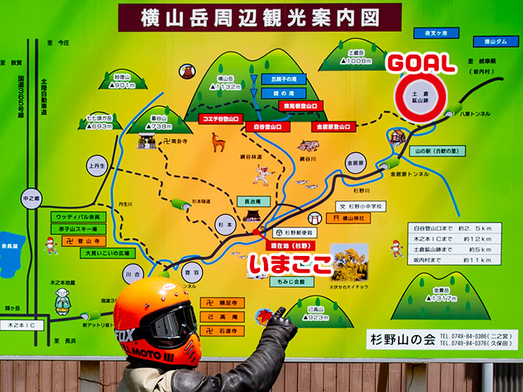 JA北びわこ伊香営農経済センター 杉野支店前の広場の地図